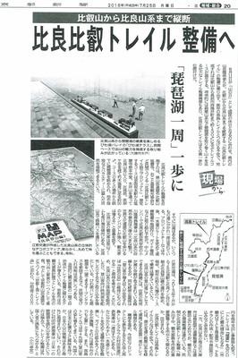 hirahiei20160725.jpg
