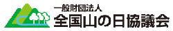 b_yamanohi.jpg