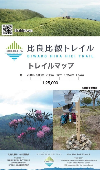 hira_hiei_map.jpg