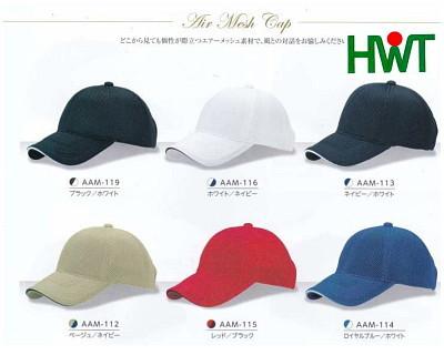 hwt_cap-aam.jpg