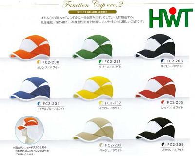 hwt_cap-fc2.jpg