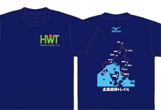 hwt_t_shirt.jpg