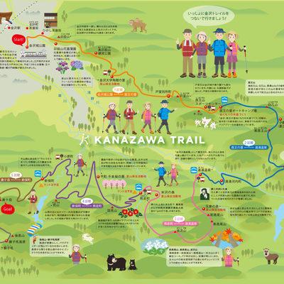 kanazawa2019-01-1024x1024.jpg