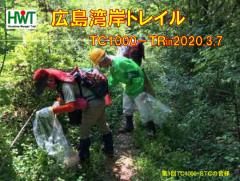 tc1000tr20200307-08.jpg